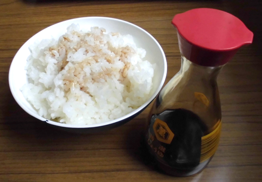 7-Soy_sauce_and_Rice