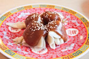 Peanut butter dumplings