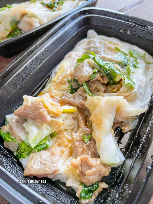 Marinated beef and shrimp rice noodle roll